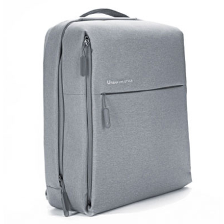 Xiaomi Mi Minimalist Urban Backpack Light Gray