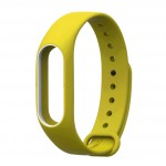 Xiaomi Mi Band 2 Silicone Strap Yellow/White