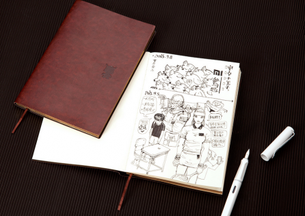 Xiaomi Mi Leather Notepad Unruled Brown