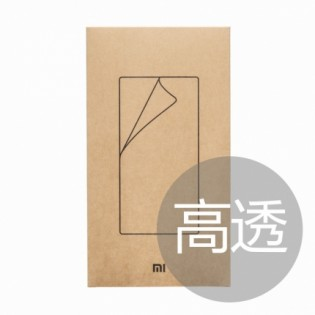 Xiaomi Mi Note Protective Film (2 pcs. set)