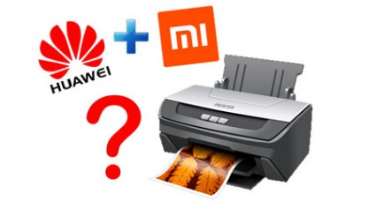 Huawei and Xiaomi Are Going to Release Home Printers
